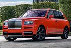 Rolls-Royce показа Cullinan за Майкъл Фукс