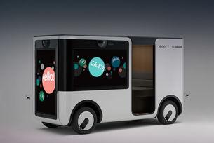 Yamaha и Sony направиха автономна совалка SC-1
