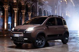 Fiat и Trussardi пуснаха първата луксозна Panda