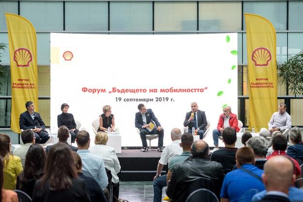 Бъдещето на транспорта обсъждат в София
