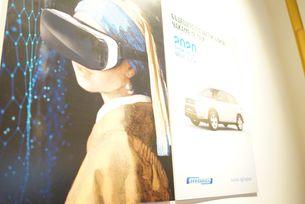 Suzuki интегрира хибридна технология в цялата си гама