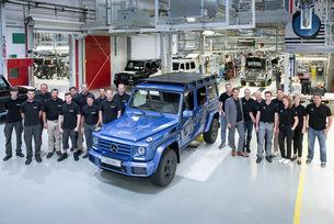 Специална изложба по случай 40-години Mercedes G-класа