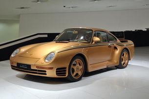 Представят специален 959 в Porsche Museum В