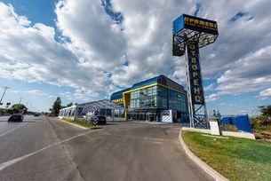 Примекс откри новия си център в София