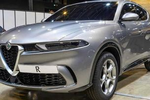 Разсекретиха дизайна на новия кросоувър Alfa Romeo