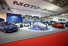 Ford представя основополагащи модели