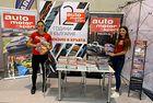 Сп. auto motor und sport България бе в центъра на събитието