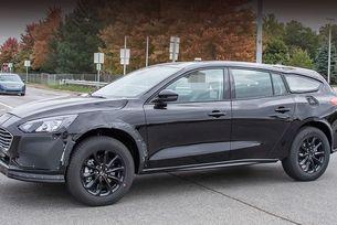 Прототипи на Ford Fusion/Mondeo тръгват на тестове
