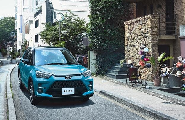 Toyota показа нов кросоувър с дължина под 4 метра