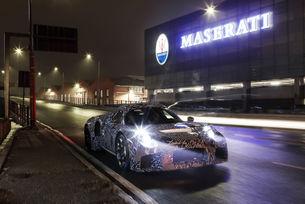 Maserati подготвя премиера на нов спортист