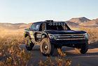 Volkswagen направи състезателен Atlas Cross Sport