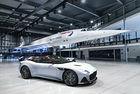 Aston Martin посвети DBS Superleggera на самолет