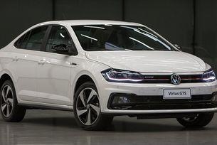"Новият Volkswagen Polo получи ""гореща"" версия"