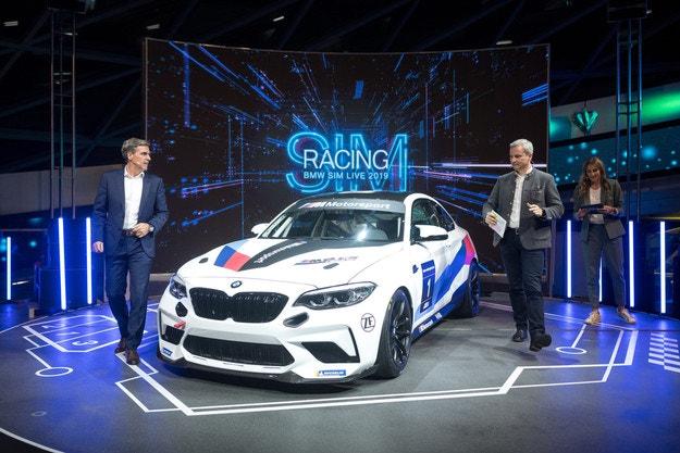 Първа публична поява на BMW M2 CS Racing