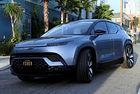Fisker Ocean: Конкурентът на Tesla Model Y