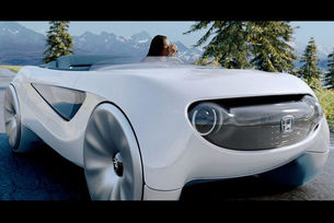 Нов концепт на Honda дебютира в Лас Вегас