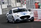 Aston Martin сложи край на проекта за електромобил