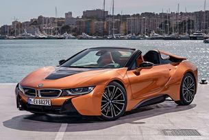 BMW i8: Край на производството през април