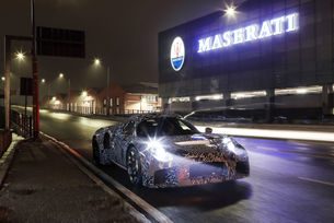 Очакваме V8 турбо двигател за нов Maserati