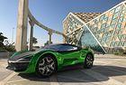 GFG Style 2030 сочи бъдещето на Саудитска Арабия