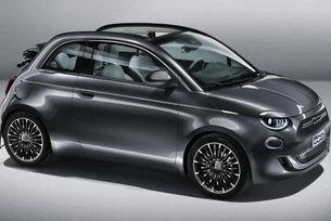 Fiat представи електромобил за 38 хил. евро