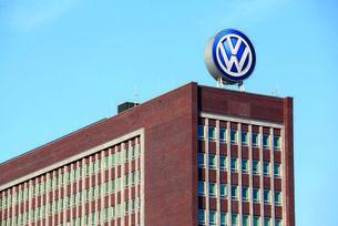 VW Group се изправя пред много трудна година