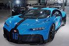 Дигитална презентация на Bugatti Chiron Pur Sport