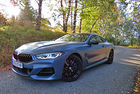 BMW M850i First Edition: Изкуство заради самото изкуство