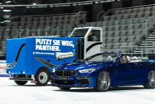 Ателието G-Power доработи BMW M8 и BMW M5