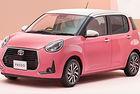 Специално за дамите: Toyota Passo Moda Charm