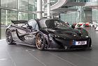Наследникът на McLaren P1 е планиран за 2024