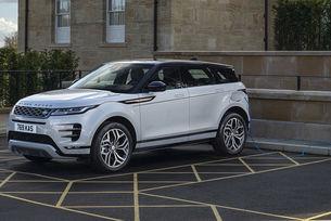 Range Rover Evoque и Land Rover Discovery Sport с върхови PHEV варианти