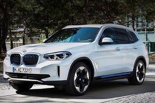 Серийното BMW iX3 почти ще повтори концепта
