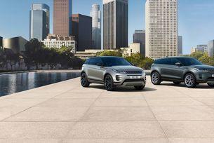У нас гореща онлайн секция за Jaguar и Land Rover
