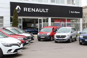 Ауто Франс 3000 и Релийз помагат с автомобили