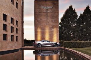 Да разгледаме централата на Aston Martin