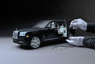 Rolls-Royce Motor Cars представя Cullinan в мащаб 1: 8