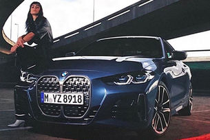 BMW Серия 4 получава провокативен дизайн