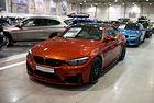 Започва първото виртуално BMW и MINI EXPO