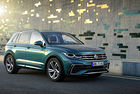 Световна премиера на новия Volkswagen Tiguan