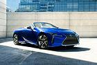 Това е Lexus LC Cabriolet Regatta Edition