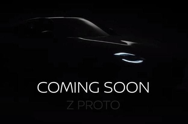 В очакване на дебюта на новия Nissan Z Proto