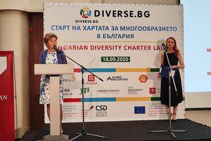 SHELL България е сред създателите на първа харта