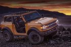 Ford Bronco получава нова високопроходима версия