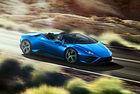 Lamborghini: Рекордни доставки през септември