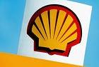 Обектът на Shell в Калотина с нов модерен облик