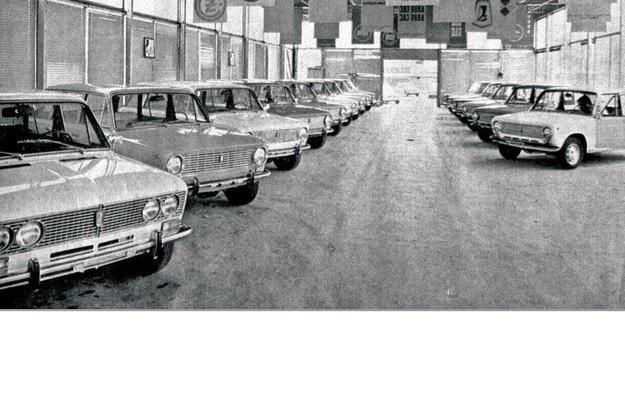 Автомобилната търговия в България (1911—1989). Част III