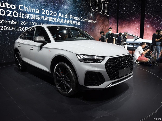 Audi Q5 Sportback става по-дълъг за китайците