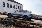 Специален Aston Martin DBX Bowmore Edition