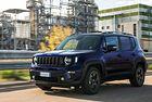 Нови специални издания на Jeep по случай юбилея